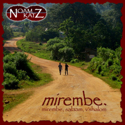 Mirembe-front-cover-new