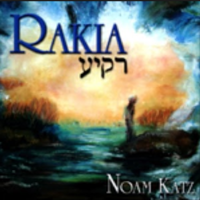 Rakia Album Art Small